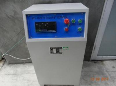 BYS-Ⅲ型标准养护恒温恒湿控制仪