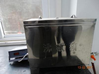 FZ-31型沸煮箱