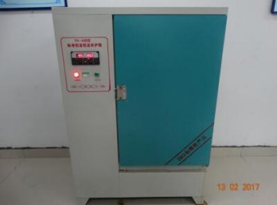 HY-40B型标准恒温恒湿养护箱